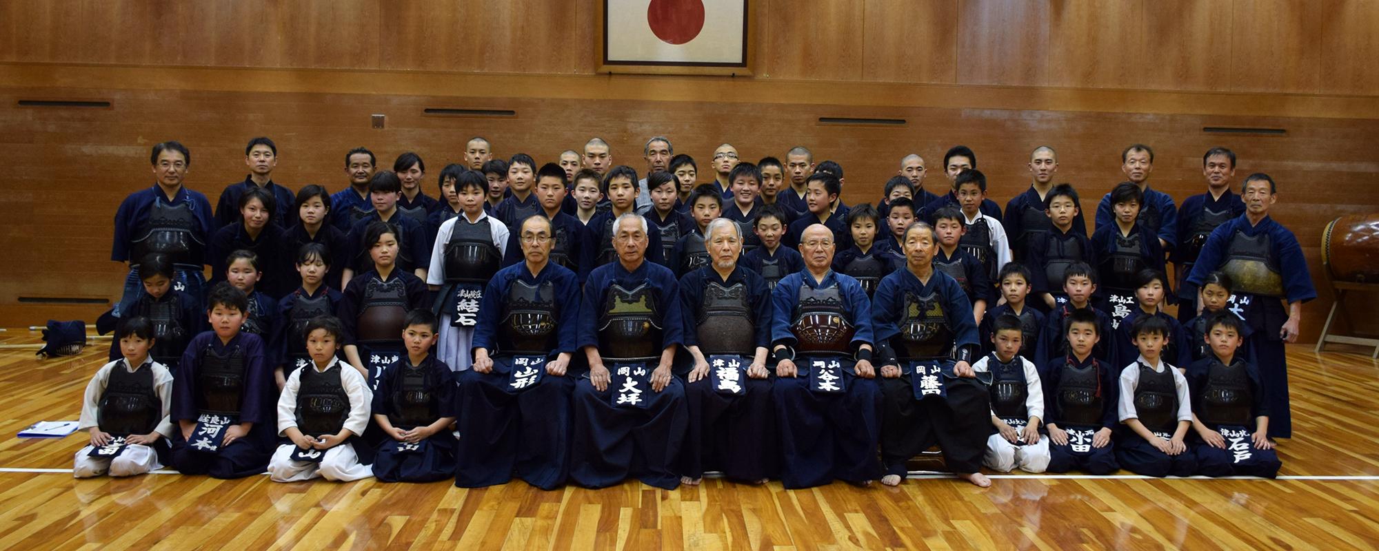 津山剣道学園