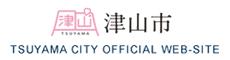 津山市オフィシャルサイト